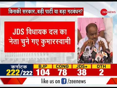 Karnataka Elections LIVE: PM Modi is 'misusing his position and power' claims HD Kumaraswamy