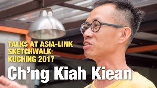 Ch'ng Kiah Kiean's Talk at Asia-Link Sketchwalk Kuching 2017