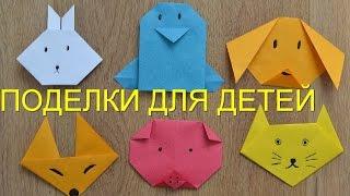 безкоштовні як зробити з паперу для дітей