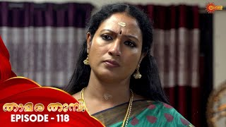 Thamara Thumbi - Episode 118 | 29th Nov 19 | Surya TV Serial | Malayalam Serial