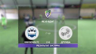 Обзор матча Unknown FC 2 6 Дружба Турнир по мини футболу в Киеве