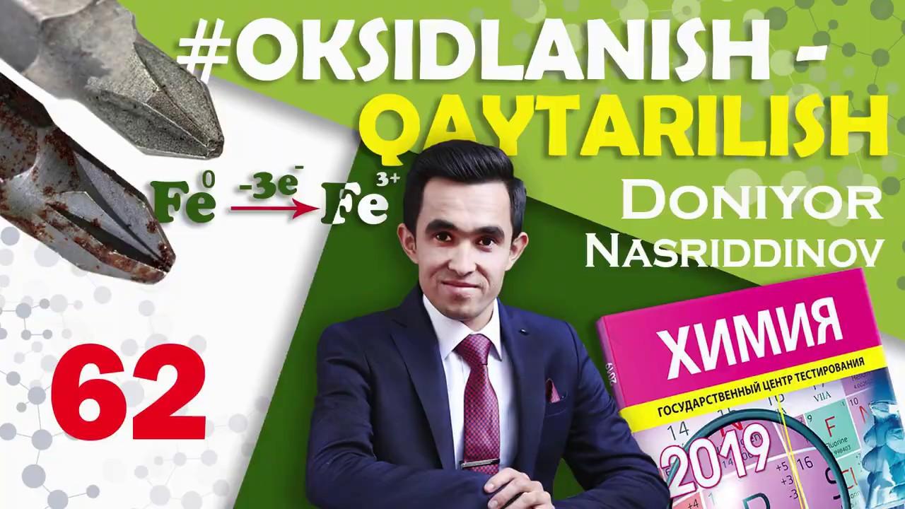 #62. OKSIDLANISH - QAYTARILISH REALKIYALARI. 2019-YIL DTM ...