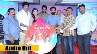 Madha Gaja Raja Movie Audio launch || Vishal, Anjali, Varalaxmi - Chai Biscuit