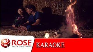 รักกลางจันทร์ - กุศล กมลสิงห์ (KARAOKE)