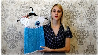 Платье крючком для милых девчушек/МАСТЕР - КЛАСС