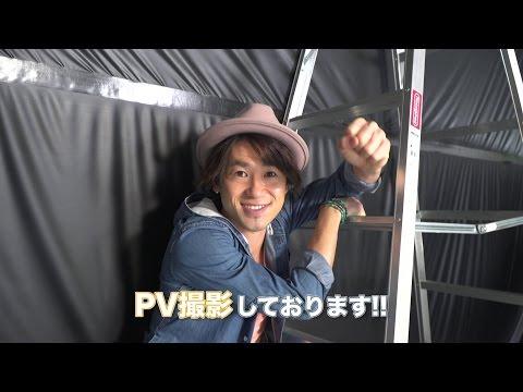 ナオト・インティライミ「together」MVメイキング(資生堂SEA BREEZE CMソング)