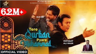 TERE QURBAN PYARE MOHAMMAD | RAFAQAT KHAN & INZI DX | Latest Punjabi Qawali 2020 | HIT STAR RECORDS