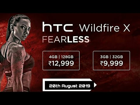 HTC Wildfire X 2019 Fearless #htc #wildfire #htc2019 #htcmobile2019
