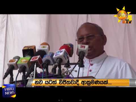 Foreign forces should not be allowed to decide on domestic matters - Archbishop