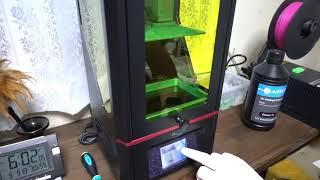 光造形 3Dプリンター