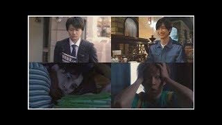 Kis-My-Ft2:横尾、宮田、二階堂、千賀主演ドラマの主題歌を北…