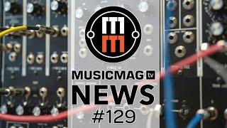 MusicMagTV News #129: Behringer K-2, «вибратор» от Teenage Engineering, дилей от Ninja Tune и др.