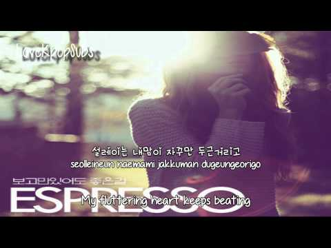 Espresso - Would be nice to see you [English subs + Romanization + Hangul] HD
