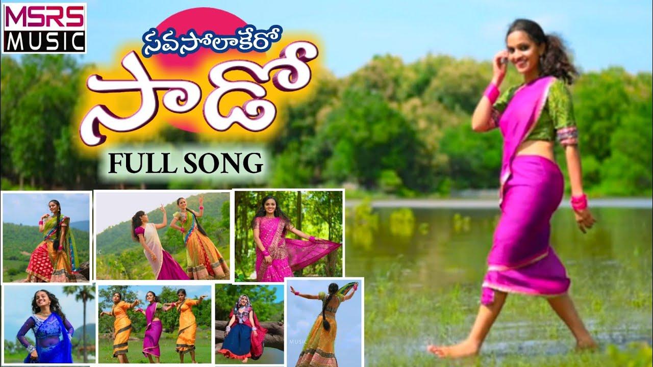 Savasolakero sadobandi banjara video Song-2020   M Srinivas   Sitaara   Msrs music
