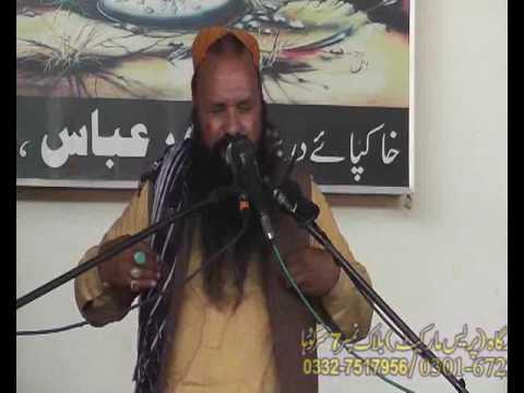 Ex Deo Bandi Allama Sakhawat Hussain Jawab Shia Kalma  Majlis salana Jalsa 27 Rajab 2017 Chak 107,SB