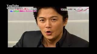 三度目の殺人 9/9全国ロードショー http://gaga.ne.jp/sandome/ 福山雅...