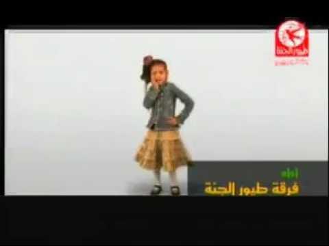 يا بابا سناني واوا Youtube 4