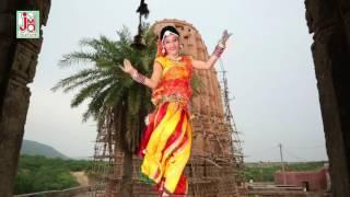 2017 का सबसे धाकड़  सांग ¦ Gora Parvati Manavan Aai ¦ New Marwadi DJ Song 2017 ¦ JMD Telefilms
