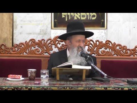 הרב מוצפי בא ימי השובבים 2 תשעט - הרב מוצפי ימי השובבים בא - rabbi mutzafi bo shovavim 2