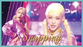 [HOT] CHUNG HA - Snapping,  청하 - Snapping  Show Music core 20190706