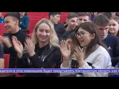 Выпуск новостей Алау 11.02.20