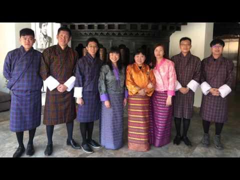 Bhutan Immersion in Logistics & Procurement 2016
