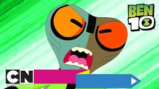 Бен 10 | Особая особь | Cartoon Network