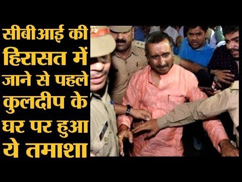 Unnao gangrape accused BJP MLA Kuldeep Singh Sengar detained by CBI | The Lallantop