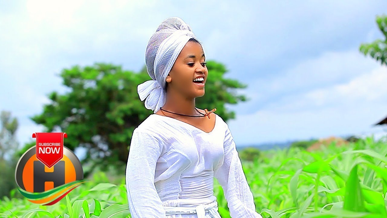 Amlake Setegn - Neylegn | ነይልኝ - New Ethiopian Music 2019 (Official Video)