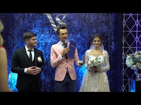 Свадебный ведущий Мирча Марко. 2020