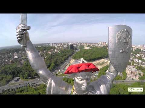 Скульптура Родина мать зовёт в Волгограде