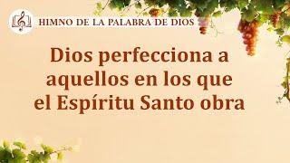 Canción cristiana | Dios perfecciona a aquellos en los que el Espíritu Santo obra