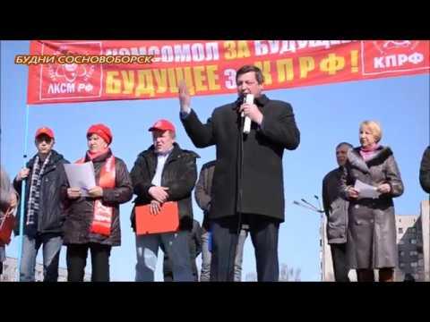Красноярский край, г. Сосновоборск, ул. Весенняя 13, вход.