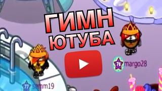 Шарарам клип