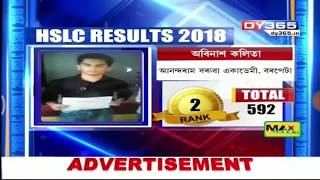 Hslc result out moment in toppers Seba result 2018