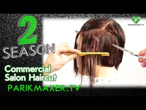Коммерческая салонная стрижка Commercial Salon Haircut. parikmaxer tv парикмахер тв