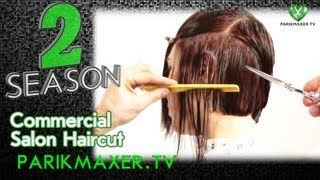Коммерческая салонная стрижка Commercial Salon Haircut. parikmaxer tv парикмахер тв
