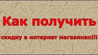 CashBack Сервис LetyShops ru #Кэшбэк Сервис ЛетиШопс Ру#Поможет Сэкономить на покупках в интернете!(, 2016-08-14T19:17:20.000Z)