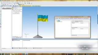 Компас 3D уроки - анімація прапора (UA)