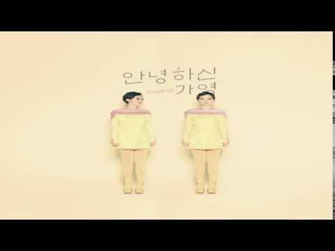Baek Ga Young (안녕하신가영) - Just Because I Like You (네가 좋아) (Feat.Park Won)