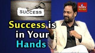 Success Formula   Personality Development   Dr. Chiranjeevi   Self Help