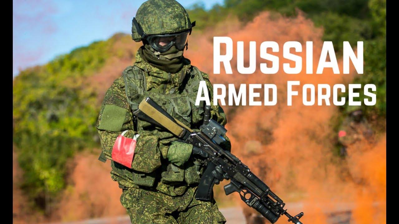 Вооруженные Силы России 2016 • Russian Armed Forces - YouTube