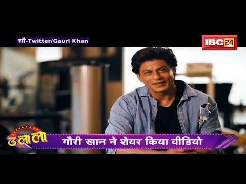 26 Years of SRK | Shahrukh Khan's journey in Bollywood | Must Watch Video