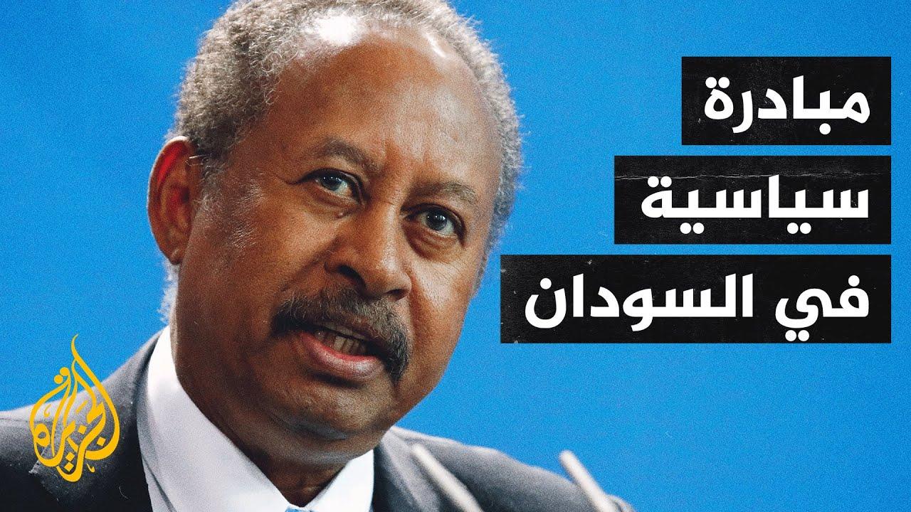 رئيس الوزراء السوداني يقدم تفصيلات حول مبادرة سياسية مع القوى السودانية  - نشر قبل 24 دقيقة