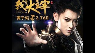 MV Reaction Z TAO I Am The Sovereign