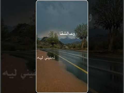 تصميم شيلة صوت المطر عود بذكراك Youtube
