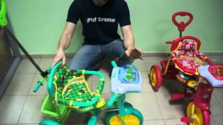 Детский трёхколёсный велосипед jaguar ms-749(Видео обзор детского трёхколёсного велосипеда jaguar ms-749 http://sportseason.ru/store/ms-0749., 2012-03-19T15:30:39.000Z)