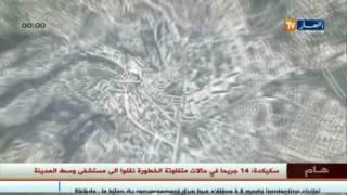 8 قتلى و14 جريحا اثر انقلاب حافلة لنقل المسافرين بسكيكدة