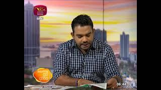 2021-01-22  | Ayubowan Subadawasak | Ru Paththara Thumbnail