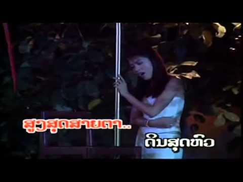 Laos new song Karaoke Collection2015